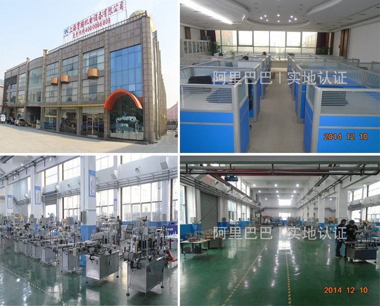 Powder production packaging line