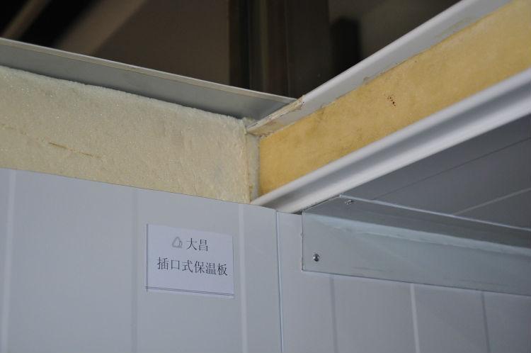standard chambre froide de stockage alimentaire utilis panneau sandwich chambre froide id de. Black Bedroom Furniture Sets. Home Design Ideas