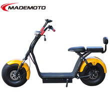 Cabin Charge Buy Electric Order Purchase 2 Seats Electric scooter ES8004 EEC Approved