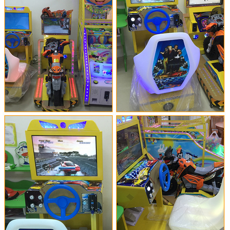 happy Double Coin speed racing game machine can be put on a toy, lottery