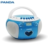 China Supplier Direct Selling CD Boombox Portable With Remote Control