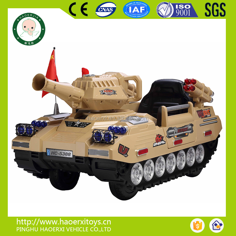 2015 ride on car childrens electric cars for sale children toy cars electric tank cars