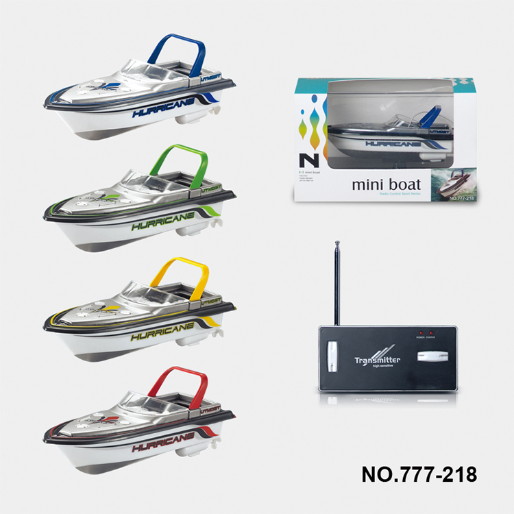 little plastic toy battery rowing rc boat