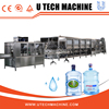 18.9L 3-5 Gallon Barrel Water Line/Filling Machine/Plant/System