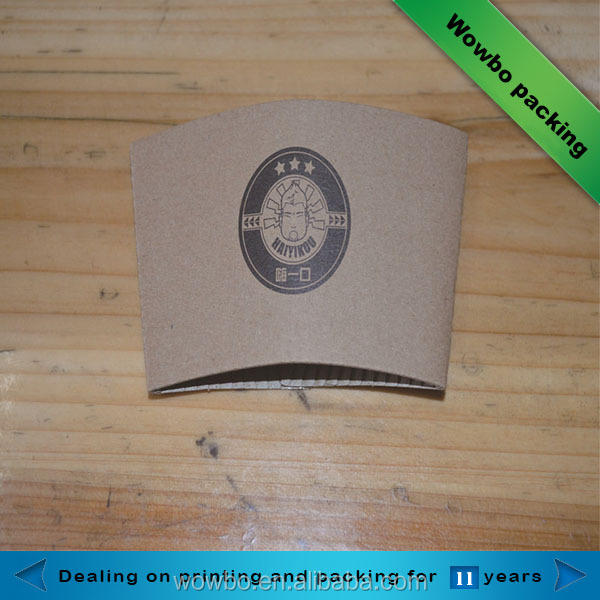 Paper cup customized logo printed corrugated insulated sleeves