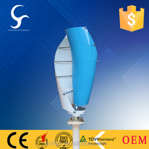 300w vertical axis spiral wind turbine generator