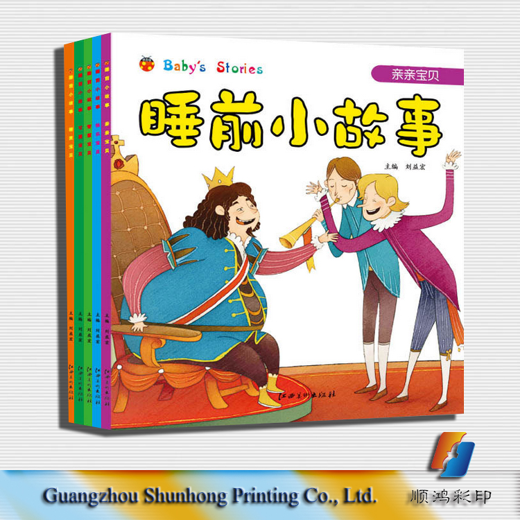 Fairy tale child book offset printing book for kids-03