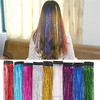 Multi Color Metallic Glitter Tinsel Laser Hair Extension Long Straight Hairpiece