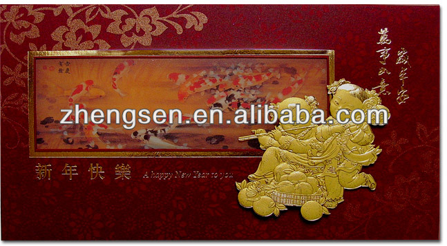 traditional handmade greeting cards for new year