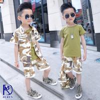Showy kid plain t-shirts set