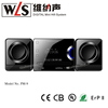 Chinese the most popular new product for 2017 with micro dvd hifi system (PM9 )