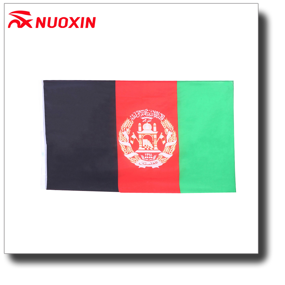 Black Red And Green Flag With Symbol