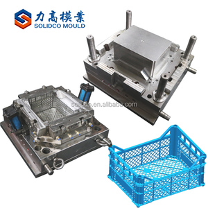used molds for plastic injection