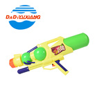 Factory direct sale 24 inch outdoor plastic water gun toy from Dadi