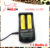 Lii-260 18650/26650 Li-ion Battery LCD Smartest Charger