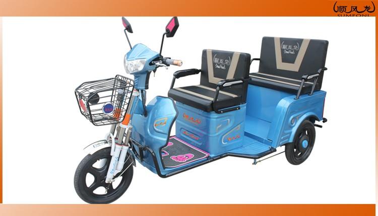 gro handel e scooter dreirad kaufen sie die besten e. Black Bedroom Furniture Sets. Home Design Ideas