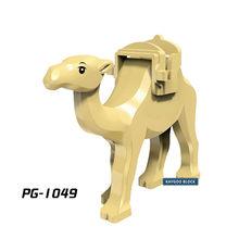 Pg1129 Серия животных Белый Тигр Леопард Пума верблюд кукла Одиночная продажа принц Персия джунгли Приключения строительные блоки Детская иг...(Китай)