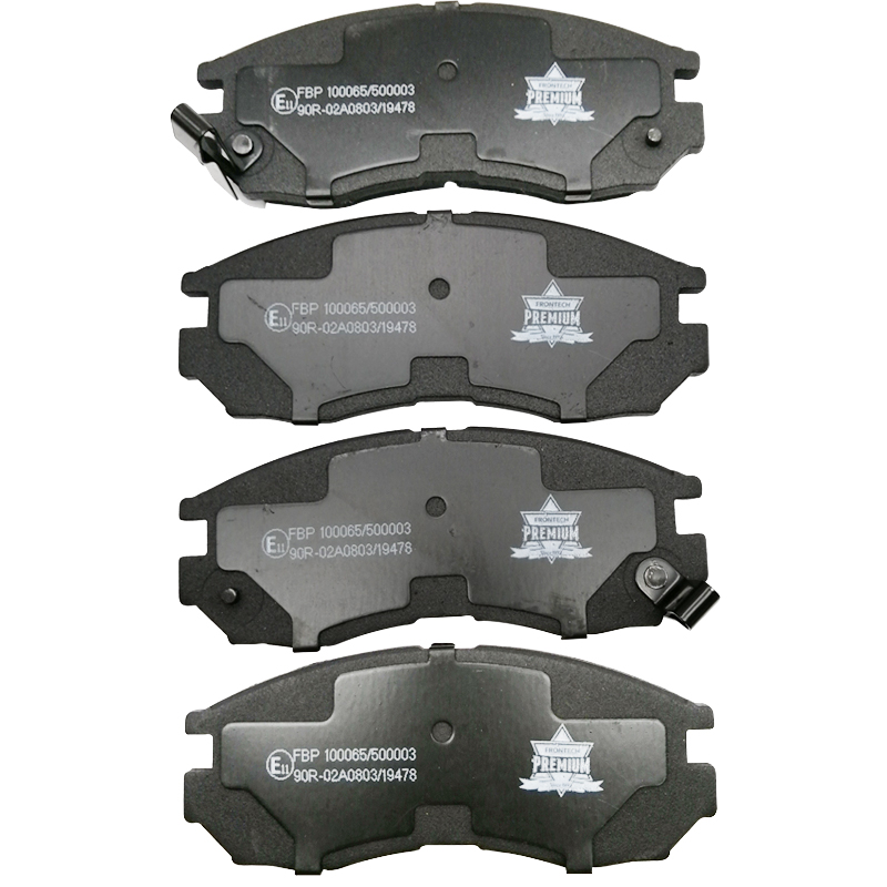 Brake pad auto remsysteem