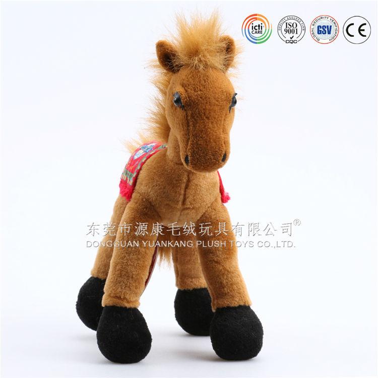Cavallo A Dondolo In Peluche.Cavallo Di Peluche Bambino Bambini Giocattolo San Valentino Chrisha