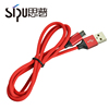 SIPU usb mobile charger phone Usb Cable right angle cable in China