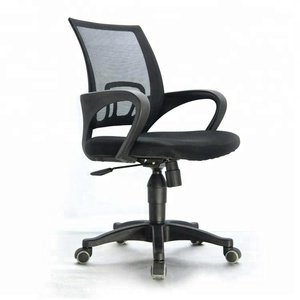 C12# Cheap price mesh swivel chair for meeting
