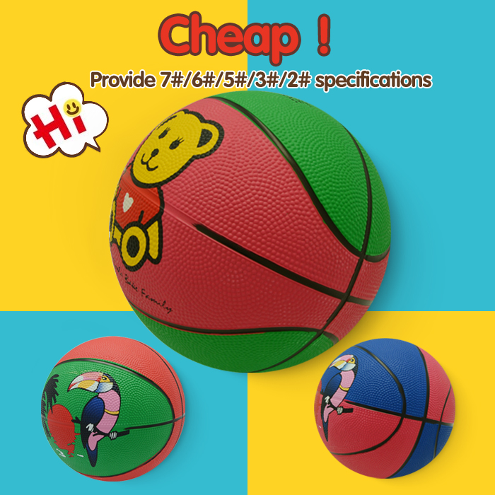 better rubber basketbal, basketball promotional