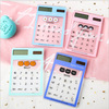 /product-detail/promotional-student-s-calculator-60807095770.html