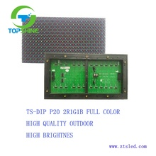 Outdoor Waterproof Virtual pixel or real pixel P20 2R1G1B LED display module rgb color for big advertising