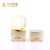 Free sample square shape plastic 30g 50g acrylic containers square cosmetics jars