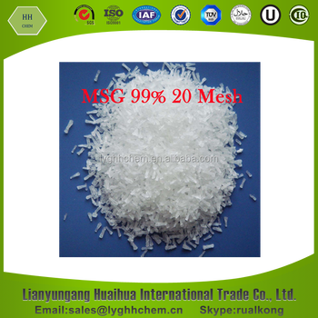 Chinese Salt Suppliers