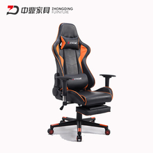 Modern popular mobile regulation office game sofa chair