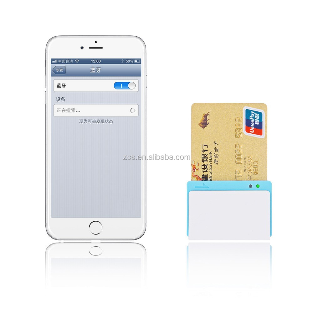 bluetooth credit card reader, wireless smart card reader, mpos for iphone7