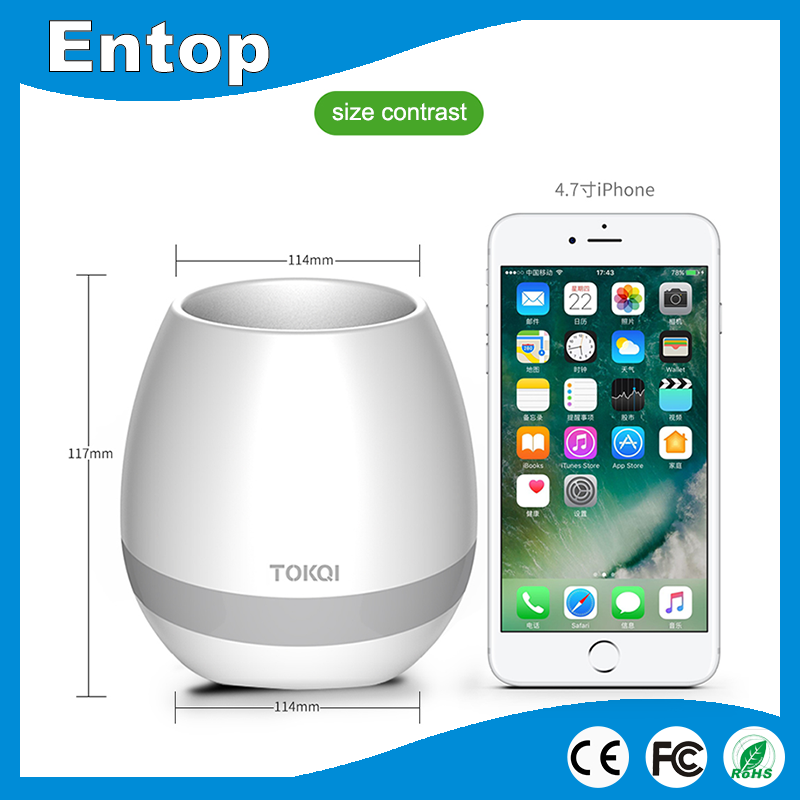 smart flowerpot Smart Bluetooth Music Speaker With Light Touch Plant Can Sing songs Stress Toy For Anxiety Stress Relief