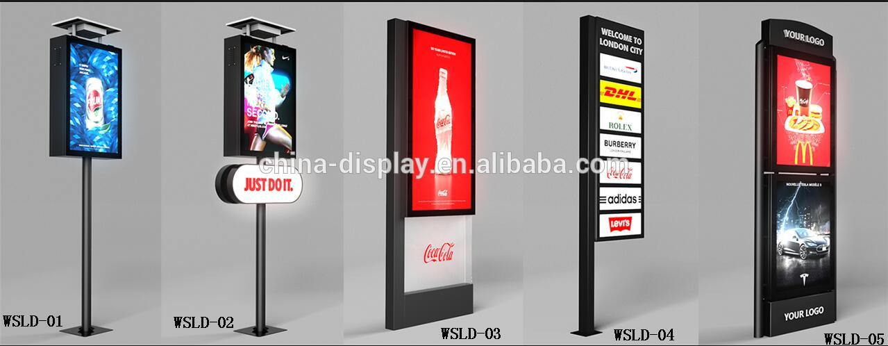 modern aluminum road advertising board scrolling mupi double sided outdoor light box
