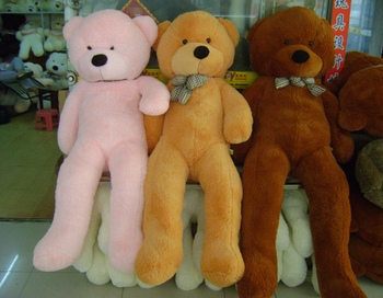 High quality low price plush toys large size180cm teddy bear 180cm high quality low price plush toys large size180cm teddy bear 180cmbig embrace bear publicscrutiny Gallery