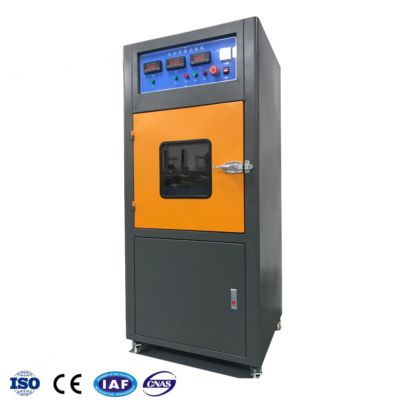 Power Battery Short Circuit Test Machine