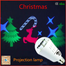 2016 new projective led christmas light with RGBW colors pattern rotating