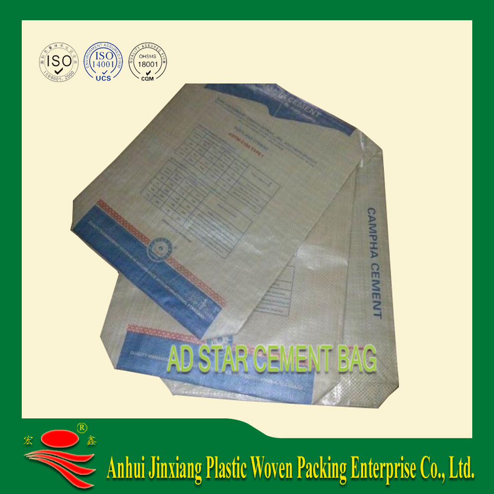 Pp Ad Star Bag Ad Star Cement Bags Block Bottom Valve Bags