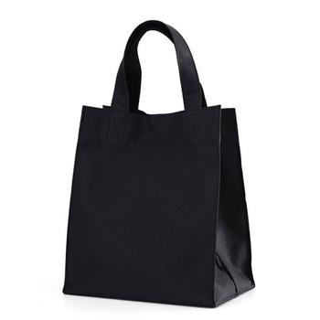 Cheap Reusable Shopping Bags Wholesale,Bulk Reusable Shopping Bags ...