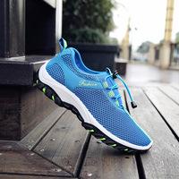 Breathable Mesh Beach Mountain Hiking Sport Road Trail Running Shoes Men 2017