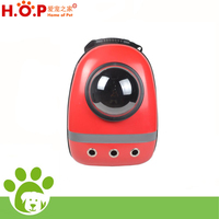 Factory Wholesale Airline/Subway/Railway Approved Pet Products,Plastic Kennel Fashion Pet Bag Luxury Pet Capsule Bag Carrier