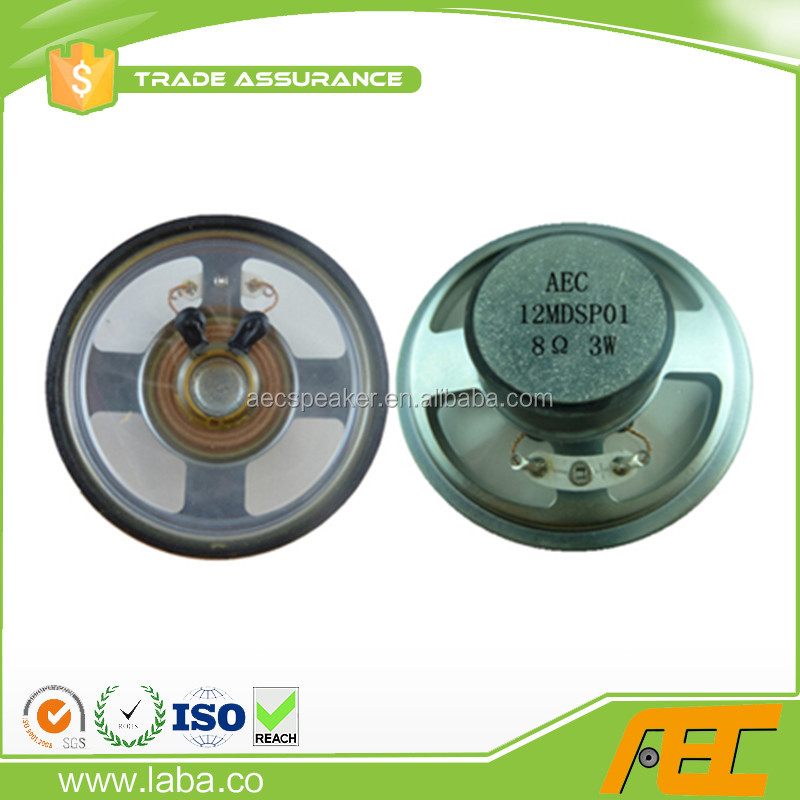 2.5 inch 8ohm 3W Round Speaker With Waterproof Function