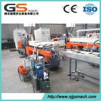 Competitive price wood pellet making machine