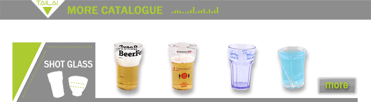 Factory production new design fashionable food grade plastic coffee cup