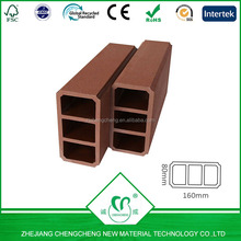 recycle and waterproof WPC Hollow rectangular tube for outdoor chairs and benches