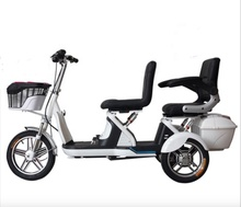 <span class=keywords><strong>Triciclo</strong></span> elettrico per la mobilità <span class=keywords><strong>disabili</strong></span> <span class=keywords><strong>triciclo</strong></span> elettrico passeggero scooter