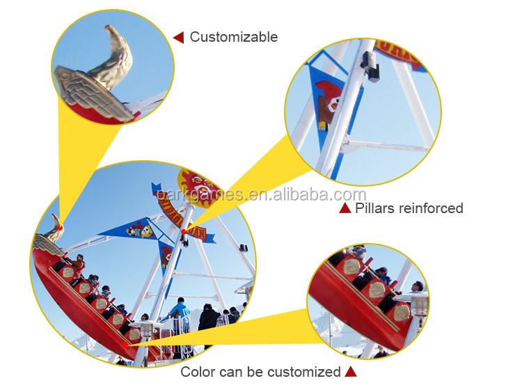 other amusement park products Rides Pirate Ship