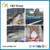 waste water treatment chemicals anionic PAM polyacrylamide water soluble polymers