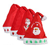 custom made 2015 year christmas santa claus hat for decoration