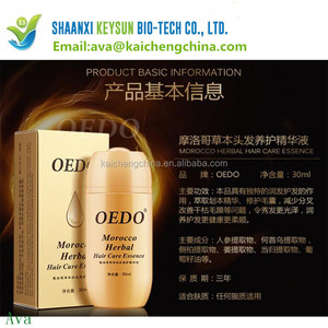 Recommend Famous Branded Hair Deeply Repair essence private label hair treatment ppt for african hair care